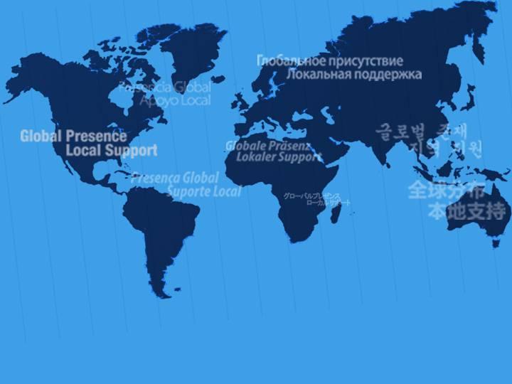 etap全球支持