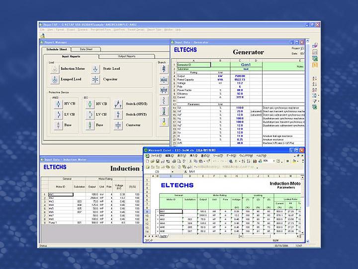 EDPP Interface icon