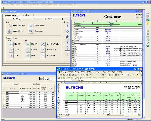 e-DPP - Electrical Data Processing Program Interface Software ETAP